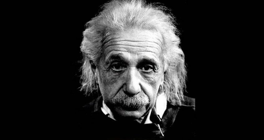 El camino del genio